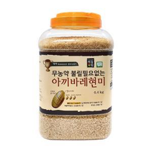 [코스트코] 해들원 무농약 불릴 필요없는 아끼바레 현미 4.4KG