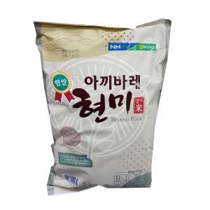 [코스트코] 남양농협 고시히카리 쌀 10KG