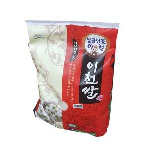 [코스트코] 임금님표 이천 쌀 10KG