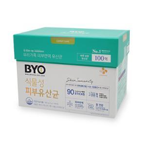 [코스트코] CJ 피부면역 생유산균 2G x 60포