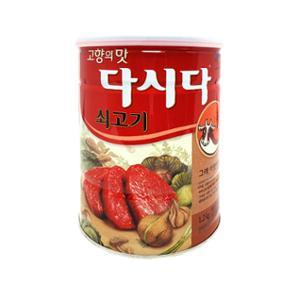 [코스트코] 백설 쇠고기 다시다 TIN 1.2KG