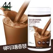 포티포다이어트 프로틴쉐이크 (코코아맛)600g