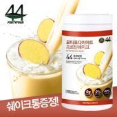 포티포다이어트 프로틴쉐이크 (고구마맛)600g