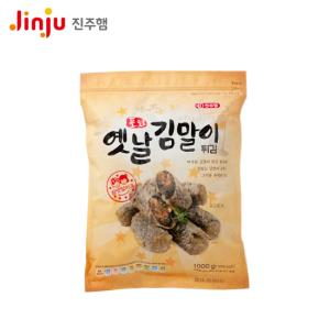 [진주햄]겉은 바삭 속은 쫄깃한 옛날 김말이튀김 1kg[대용량]