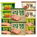 [동원] 리챔 오리지날 2캔+녹차숙성 2캔+우유리챔 2캔+어니언 2캔(200g)+자연레시피 2캔(340g)