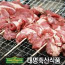 ★위클리1주일특가★[대명축산] 허브양념 램 양꼬치(어깨살)500g