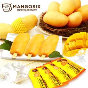 MANGOSIX 망고식스 아이스 망고바 50g*30개+7개 추가증정