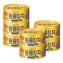 동원] 라이트스탠다드 85g*7캔