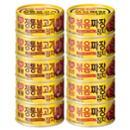 [동원] 볶음카레 참치 100g*5캔+정통 불고기 참치 100g*5캔