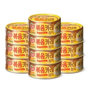 [동원] 볶음 카레참치 100g*10캔