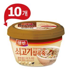 [동원] 양반 전복잡곡죽 285g*10개
