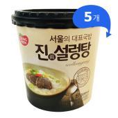 [동원] 진설렁탕 61g*5개 / 컵밥