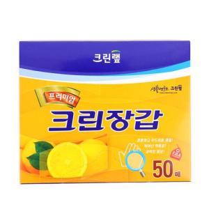 [메가마트] 프리미엄크린장갑(50매)50매
