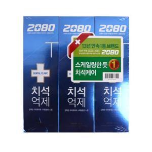 [메가마트] 2080치석케어치약120g*3개