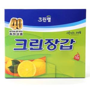 [메가마트] 크린장갑 200매200매