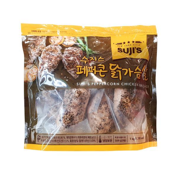 [코스트코 냉장냉동] SUJIS 수지스 페퍼콘 닭가슴살 1KG