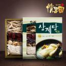 [정과원] 삼계탕 재료(대추,황기,황율,찹쌀)
