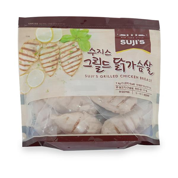 [코스트코 냉장냉동] SUJIS 수지스 그릴드 닭가슴살 1KG / 수지스 닭가슴살