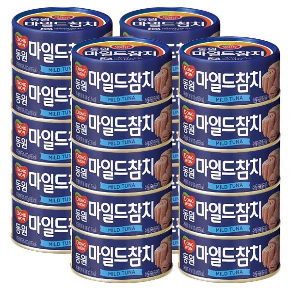 [동원] 마일드참치 100g*20캔