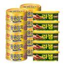 [동원] 라이트스탠다드참치 85g*10캔+리챔 120g*5캔