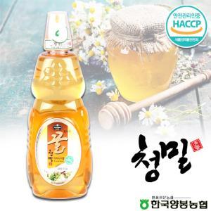 [양봉농협]등급있는 청밀 아카시아꿀 1kg(튜브)/HACCP인증