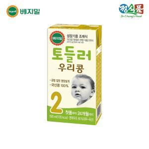 [모바일히든특가][정식품] 베지밀 토들러 우리콩 2단계(첫돌부터 24개월까지) 190mlx48팩
