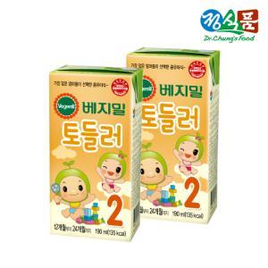 ★브랜드특가★ [정식품] 베지밀 토들러 2단계(12~24개월까지) 190ml×96팩