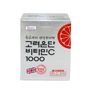 [메가마트] 고려은단 비타민C 1000120정