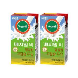 [정식품] 베지밀B 달콤한 고칼슘 두유 190mlx48팩