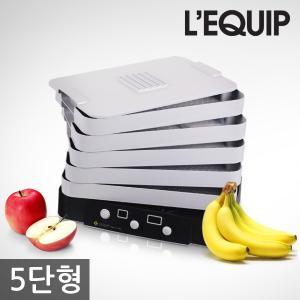 [리큅] 5단 식품건조기 LD-918H5 (하이트레이 5단)