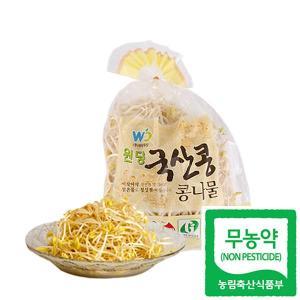 [이팜] 무농약 콩나물(원당/국내산)300g