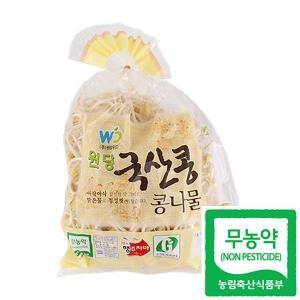 [이팜] 무농약 콩나물(원당/국내산)1kg