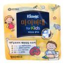 [메가마트] 마이비데 for kids 캡 60매*3입