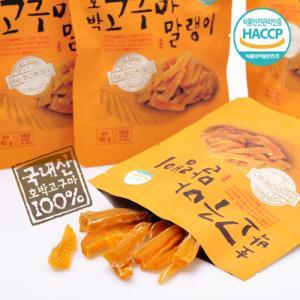 영양간식 호박고구마말랭이 10봉[봉당 60g]
