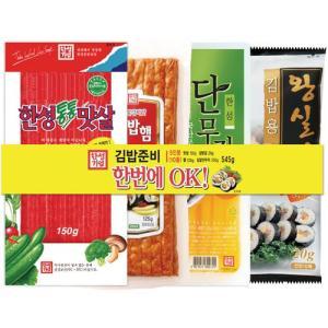 [메가마트] 한성)김밥세트505g