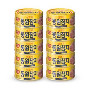 [동원] 라이트스탠다드 참치 85g*10캔