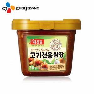 [CJ]해찬들 고기전용 쌈장 450g