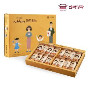 [신라명과] 마드레느 32개세트(대)+쇼핑백 /마들렌