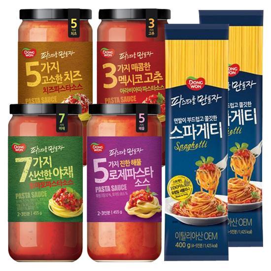 [동원] 파스타를 만들자 4종 (토마토+로제+아라비아따+치즈/각445g) ★스파게티면 2봉 증정★