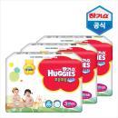 하기스 보송보송소프트 3~5단계 3팩