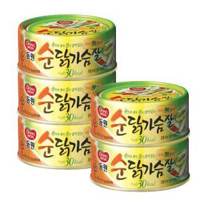 [동원] 순닭가슴살 135g*5캔