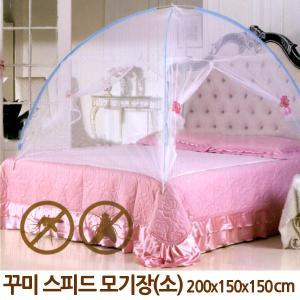 [삼정크린마스터] 꾸미 스피드 모기장(소)