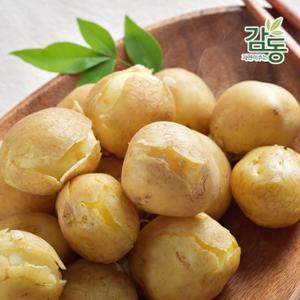 [감동] 햇 감자 3kg 중크기 (개당 중량 40g~70g)