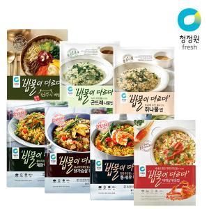 볶음밥,새우,대게,냉동밥,즉석밥,닭가슴살,표고버섯,청정원
