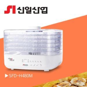 [신일산업] 식품건조기SFD-H480M