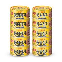 [동원] 라이트스탠다드참치 150g*10캔