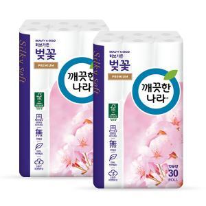 [깨끗한나라] 3겹 데코 벚꽃프리미엄 27M x 30롤 x 2팩 / 두루마리 화장지 휴지