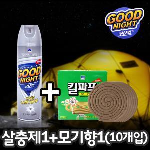 [한국DBK]굿나잇 에어로졸 캠핑 2종세트(레몬1+모기향1)