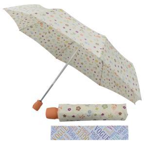 [보그] 3단 리뷰 완전자동 우양산 / 우산과 양산을 하나로