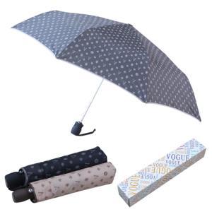 [보그] 3단 v패턴 완전자동우산